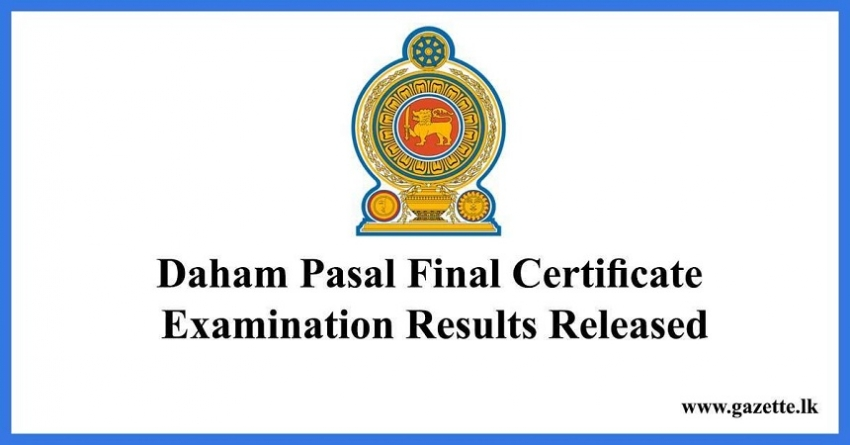 Daham Pasal Certificate Examination results released