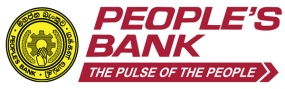 People's Bank Matara Sports Meet on Aug.2