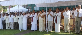 The 47th Commemoration of the veteran politician, D.A. Rajapaksa