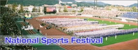 Kilinochchi ready for the National Sports Festival next year
