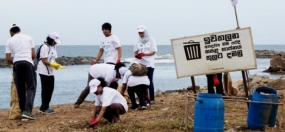 EU, UNOPS, and MEPA clean up public beach for coastal clean-up week 2018