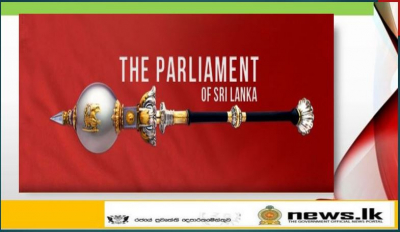 Parliament Sittings for the New Year 2021 Ready to Convene in its Full Capacity – Secretary General of Parliament Dhammika Dasanayake