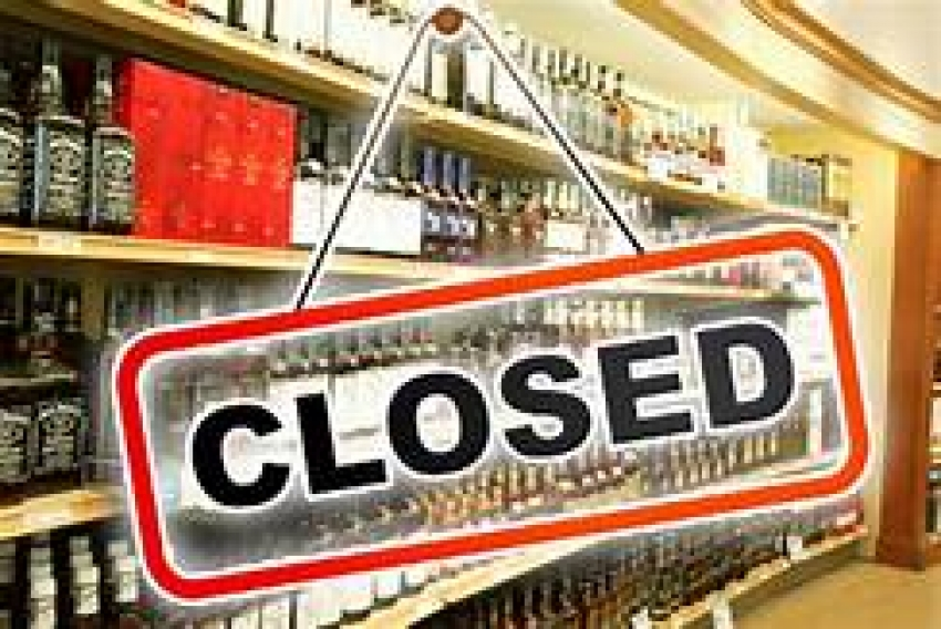 Liquor shops to be closed on Nov. 16, 17