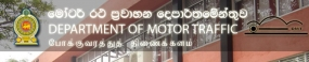 Motorcycles, bus registration up last year: DMT