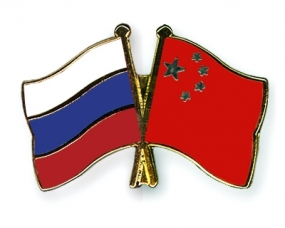 China, Russia Sign Agreement on Western Route of Gas Pipeline