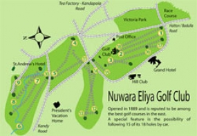 Nuwara Eliya Golf Club a honored place in development of sports in the country - President