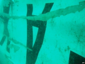 AirAsia QZ8501: Tail of crashed plane found