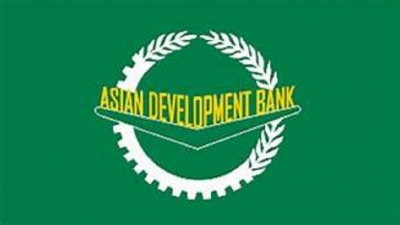 ADB, Lankan universities sign agreements to foster science and technology