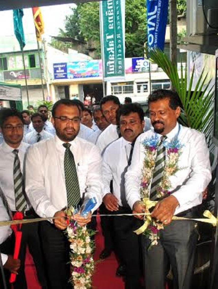 Amãna Takaful opens new office in Ratnapura