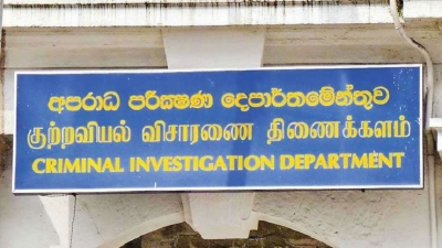 Overseas travel stopped for 704 CID officers
