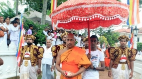 Ven. Dedunupitiye Upananda Thera appointed as Chief Sanghanayake of North America