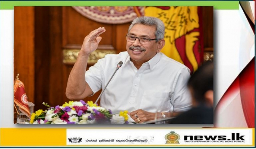 Remove obstacles to uplift the local industry – President tells officials