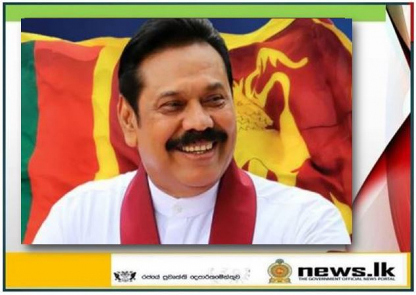 Message from Prime Minister Mahinda Rajapaksa on the National Observance of World Children's Day