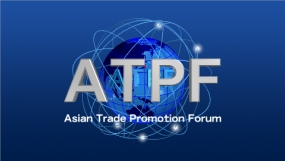 Asian Trade Promotion Forum 2015