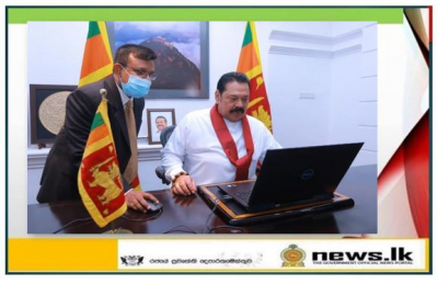 Prime Minister submits his personal details via the E-application to the Parliament Secretariat