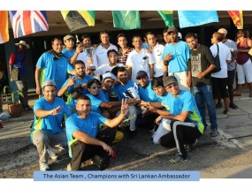 Ambassadors' Cup Cricket Tournament promotes Cricket in Cuba