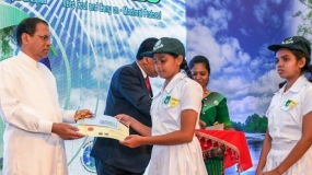 National Ozone day celebration held under President's patronage