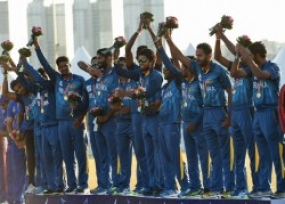 Sri Lanka beat Afghanistan to win cricket gold