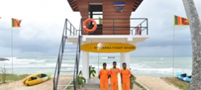 SL Coast Guard reach milestone in lifesaving operations
