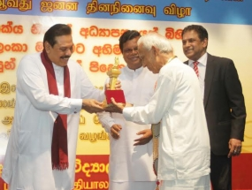President joins 130th CWW Kannangara Commemoration Program in Kankesanthurai