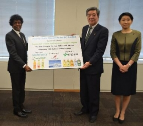 Japan - SL parliamentary friendship offers flood relief assistance