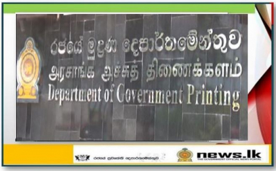 The Government Printer's explanation on the manner in which the Department of Government  Printing is engaging in the duties of forthcoming General Election
