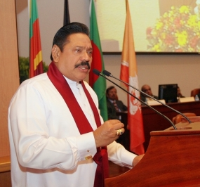 President Rajapaksa Addresses the South Asia Judicial Roundtable