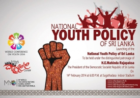 Implementation  of national Youth  Policy  commenced