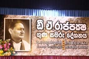D.A. Rajapaksa commemorative oration today at Temple Trees