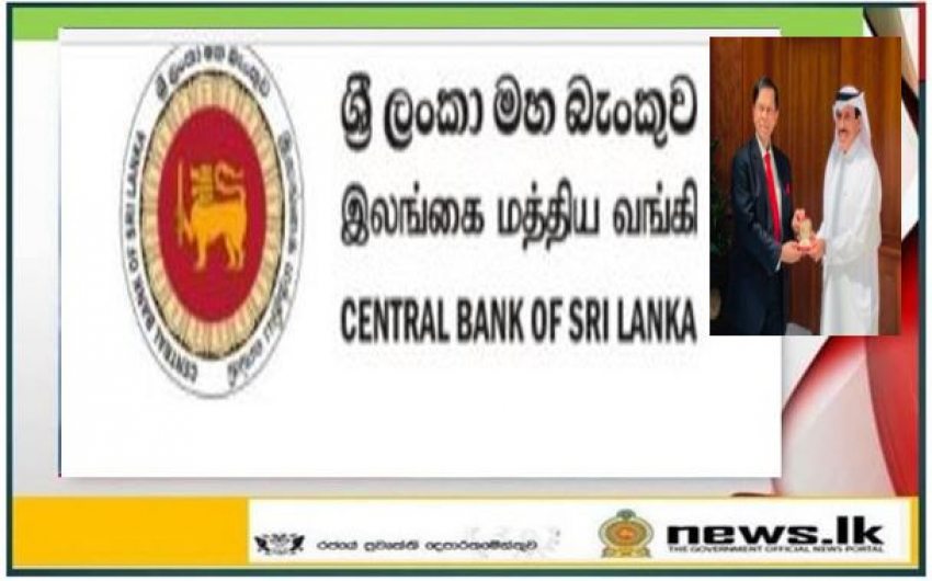 Meeting between the Governor of the Central Bank of Sri Lanka (CBSL) and Governor of Qatar Central Bank (QCB)