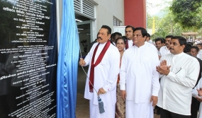 Government's Vision is to make Sri Lanka Asia's Education Hub - President