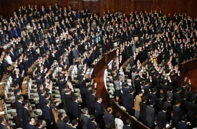 Japan's Lower House Dissolved For Snap General Election
