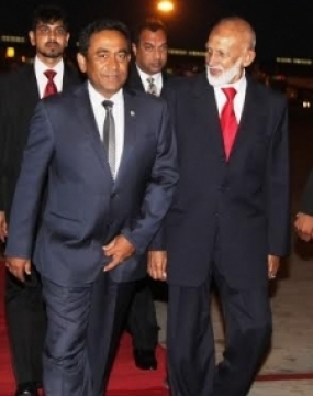 Maldivian President arrives in Sri Lanka to attend ICAPP