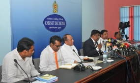 Suspects are arrested only with clear evidences – Minister Ajith P.
