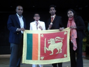 Sri Lanka awarded Silver at ICYS – 2017 Germany