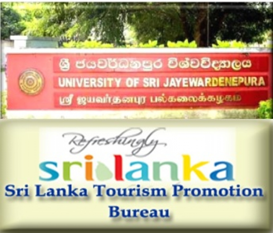 Sri Lanka International University Romp 2015 kicks off next week