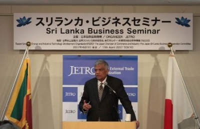 PM addresses Sri Lanka Business Seminar in Japan