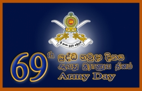 69th Army Anniversary Begins From Kandy