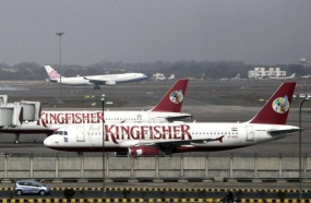 Kingfisher Airlines faces trading suspension from Dec. 1
