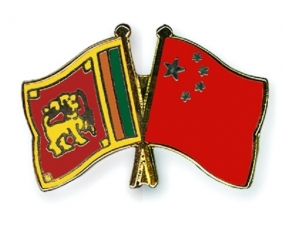 Sri Lanka -China initiate treaty on Mutual Legal Assistance in Criminal Matters