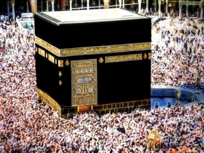 Hajj, the fifth pillar of Islam is today