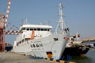 "Chinese research vessel ""Xiang Yang Hong 06"" arrives at the Port of Colombo"