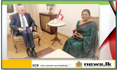 Ambassador Shani Calyaneratne Karunaratne calls on Minister of Foreign Affairs and Emigrants of the Republic of Lebanon
