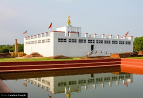 Sri Lankans warned not to visit Lumbini until further notice