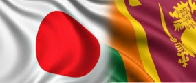 Major Scale Japanese Investments In Sri Lanka