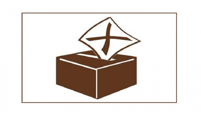 EC invites public complaints on Election violations