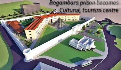 Bogambara Cultural Park project phase 1 opens