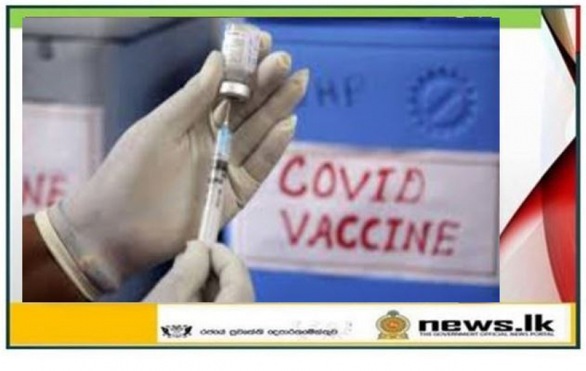 Progress of COVID-19 Immunization - 139,286