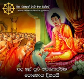 Today is Il Full-moon Poya Day