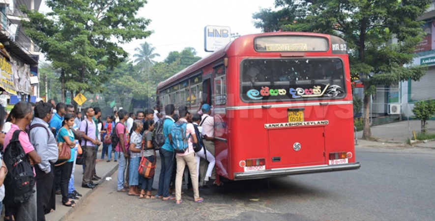 BUS STRIKE CALLED OFF